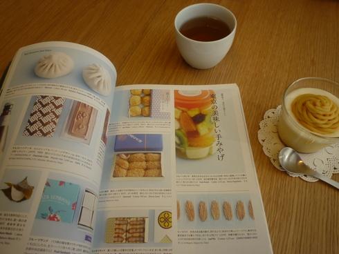 渋谷ヒカリエ D&DEPARTMENT 「d47食堂」 で 幼馴染のきよちゃんと 待ち合わせ♡*・。♬♪*† _a0053662_21392536.jpg