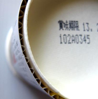 f0195172_178772.jpg