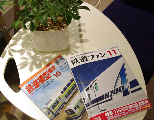 「鉄道ファン11月号」「鉄道模型趣味10月号」。_e0267277_1912879.jpg