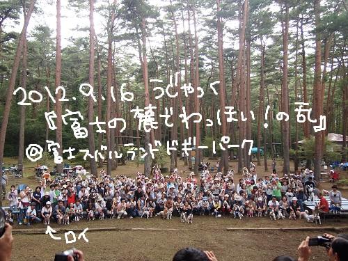 b0092580_1485850.jpg