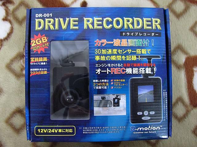 安モン「ドライブレコーダー」を購入しました!_d0036883_14541100.jpg