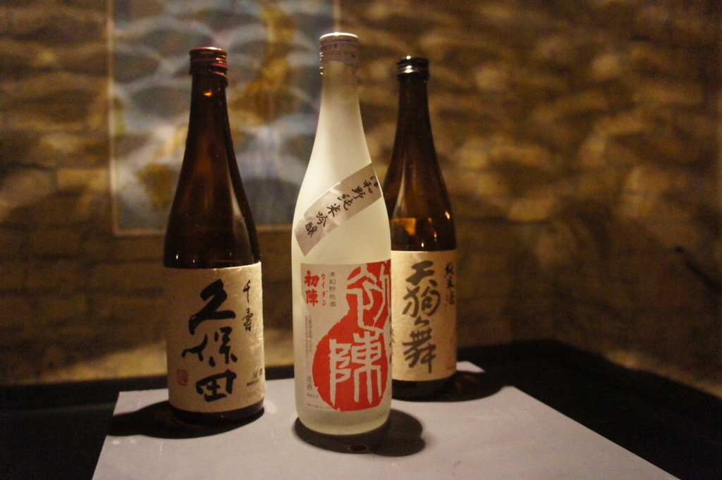 SAKE in ULA-Berlinにて初陣デビュー!_c0180686_16175394.jpg