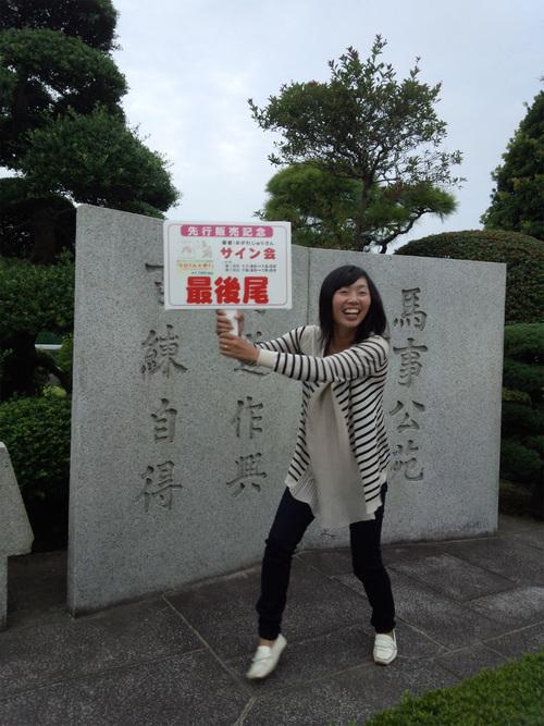 サイン会_a0093189_0274568.jpg