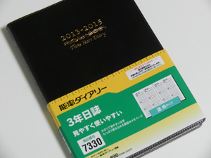 e0204795_212133.jpg