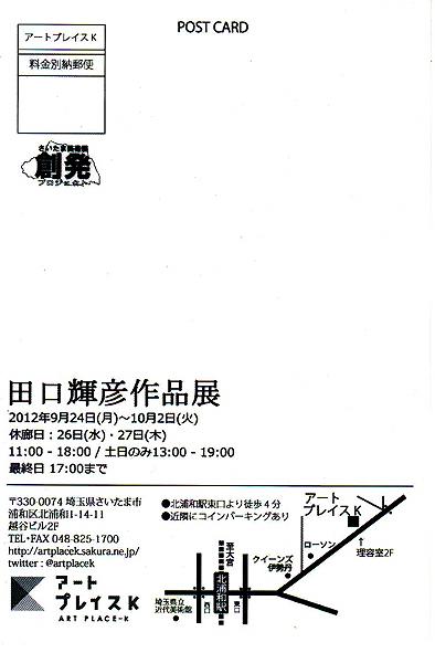 f0008597_14481973.jpg