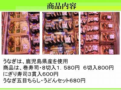 f0070004_15405276.jpg