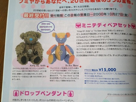 f0170305_200931.jpg