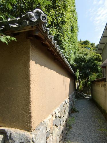 京都旅行_e0240310_14135812.png