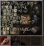 f0101117_210135.jpg