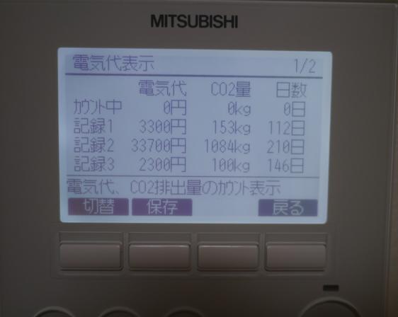 b0088521_14175899.jpg