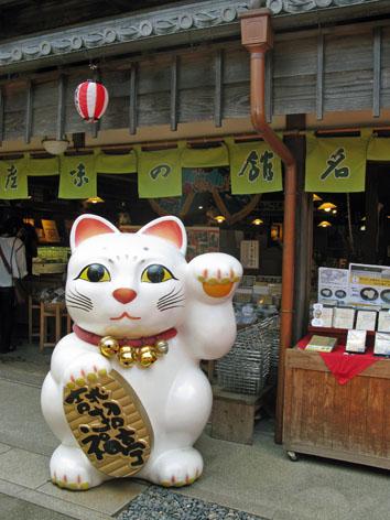来る福招き猫まつり_f0129726_20573810.jpg