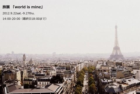 大阪展覧会巡り 2012.9/22,23_a0093332_11351237.jpg