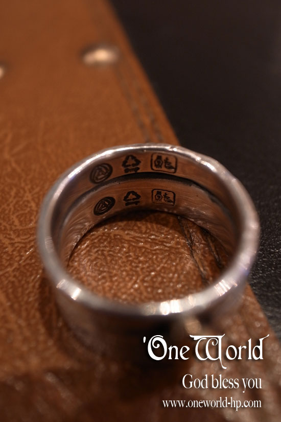 Ring × Cross_a0155932_178691.jpg