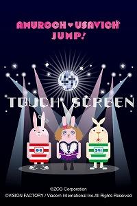 スマホ向けゲームアプリ、遂に安室奈美恵がウサビッチとコラボで登場!_e0025035_22341358.jpg