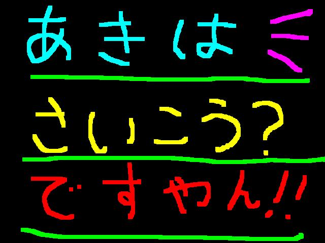f0056935_19141251.jpg