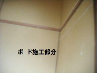f0031037_205897.jpg