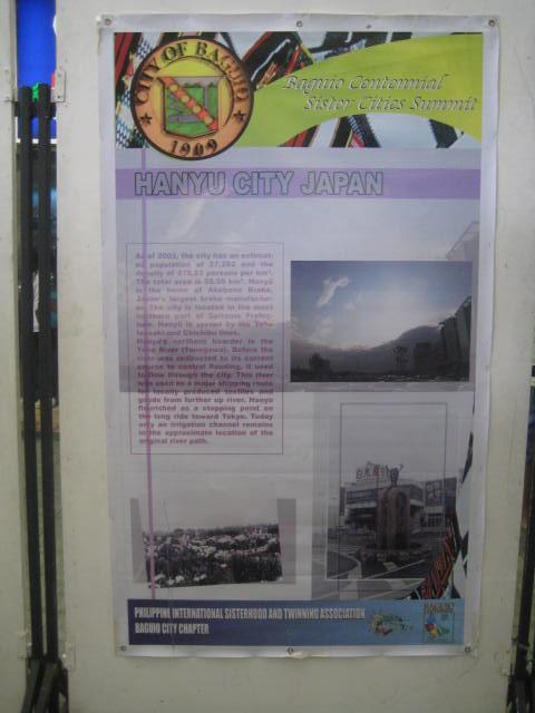 「姉妹都市Exhibit」 ピカチュウ・ドラえもん 頑張る! in Baguio_a0109542_16363333.jpg