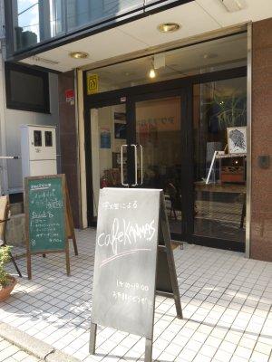 cafe KANMAS(カンマス)_e0227942_23395336.jpg
