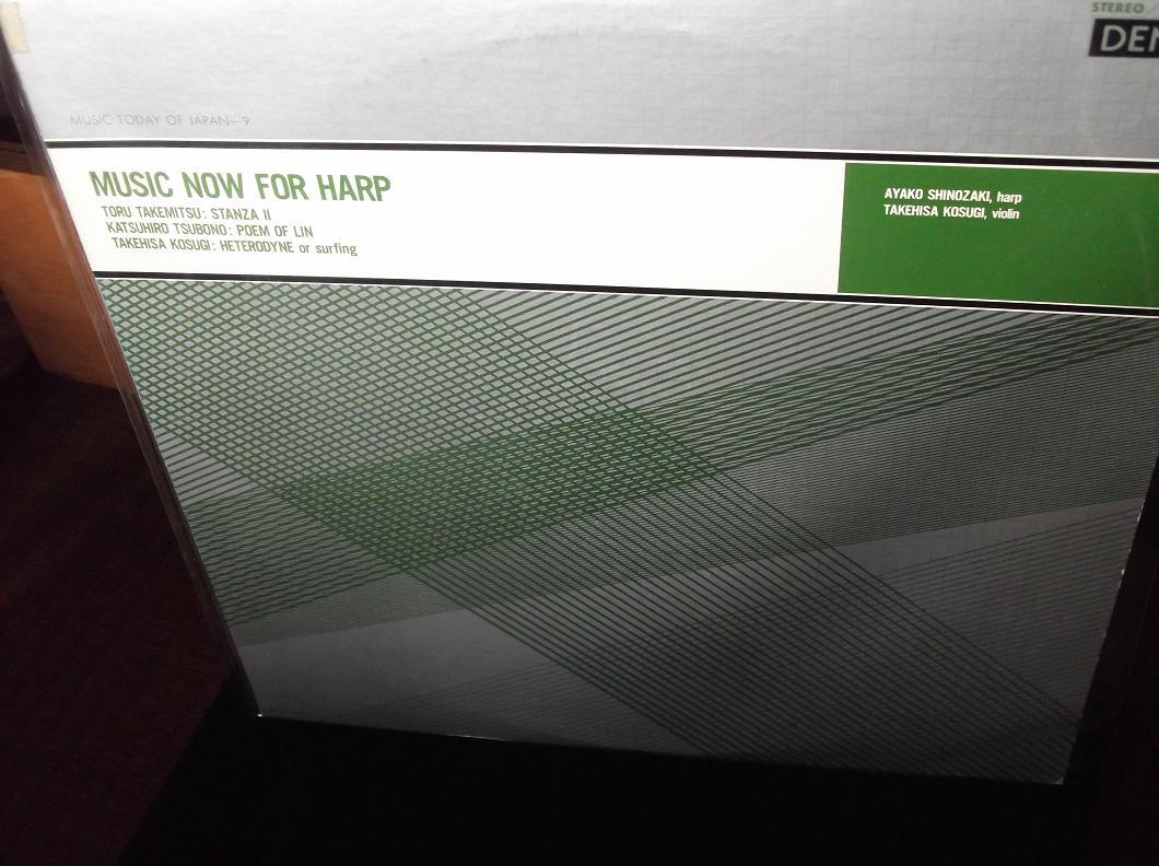 ハープの個展_e0193247_2045160.jpg