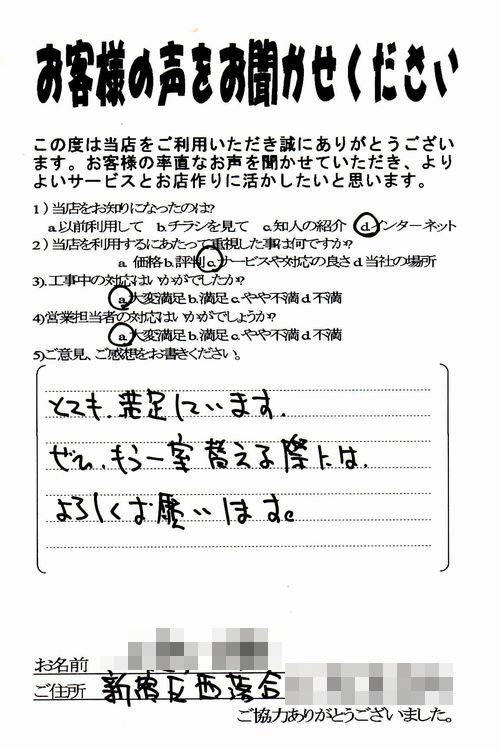 b0142750_1938153.jpg