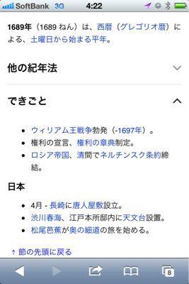 b0204354_43166.jpg