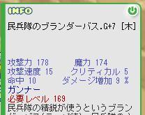 b0062457_092292.jpg