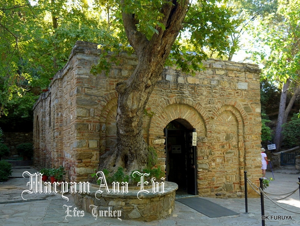 トルコ旅行記 3  聖母マリアの家_a0092659_1344637.jpg