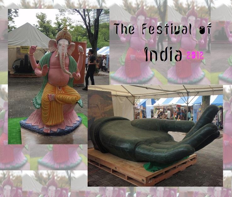 ナマステ・インディア2012 Vol.1 _f0096569_6505923.jpg