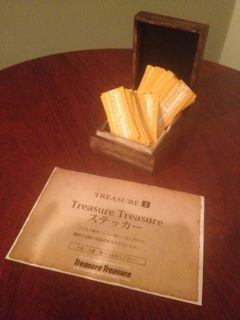 マウントレーニアホール渋谷プレジャープレジャーありがとう!!_e0261371_16611100.jpg