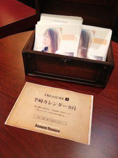 マウントレーニアホール渋谷プレジャープレジャーありがとう!!_e0261371_168423.jpg