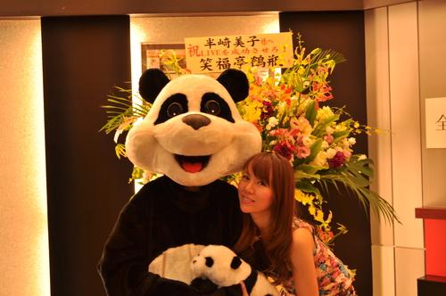 マウントレーニアホール渋谷プレジャープレジャーありがとう!!_e0261371_1703589.jpg