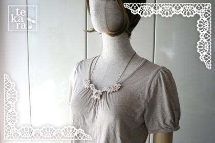 大きな胸元レースネックレス*_a0139874_20121074.jpg