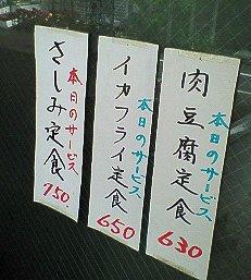 c0014187_0112616.jpg