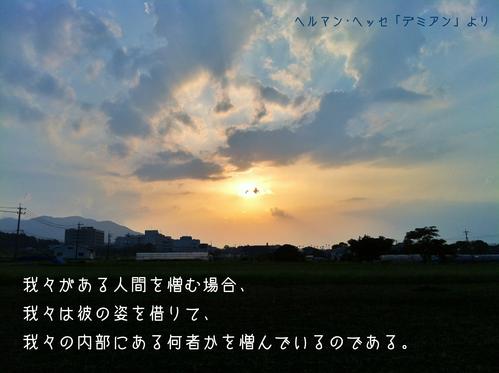 c0184491_19303299.jpg