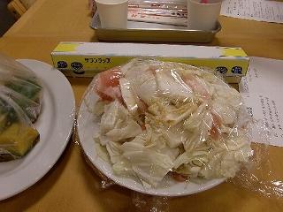 ~ヘルパーさんのお料理教室~<アクティブライフ神戸>_c0107602_1137299.jpg