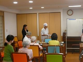 「初めての介護食作り」セミナー<アクティブライフ夙川>_c0107602_1632433.jpg