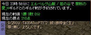 d0081603_9163365.jpg