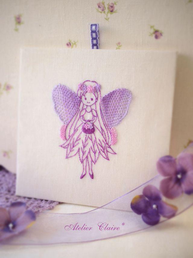 第4弾 あじさい色の刺しゅうとカルトナージュ 妖精さんの壁掛け_a0157409_16271464.jpg