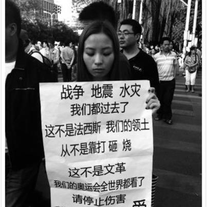「暴力を拒絶し、理性的に国を愛そう」_a0037910_662714.jpg