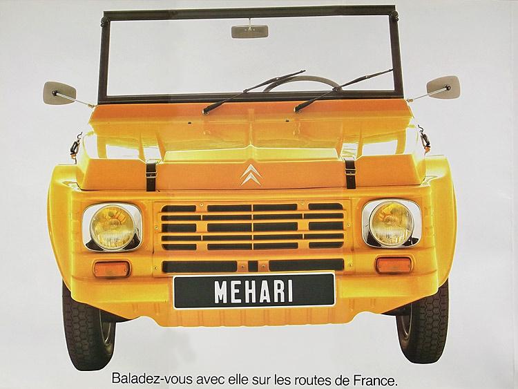 MEHARI.85カタログ_b0242510_22411067.jpg