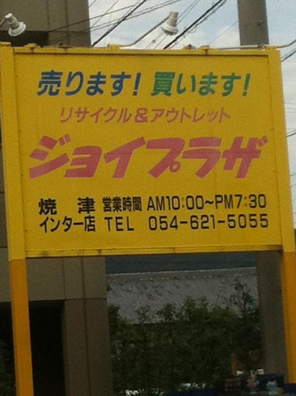 c0239612_16481835.jpg