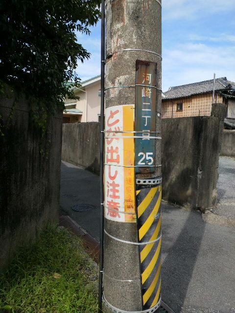 e0099212_1945487.jpg