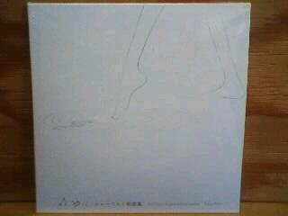 4/12(金) 森ゆにと風博士 @ ボルゾイレコード_b0125413_16115352.jpg
