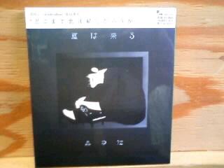 森ゆに / シューベルト歌曲集 [NEW CD]_b0125413_16121439.jpg