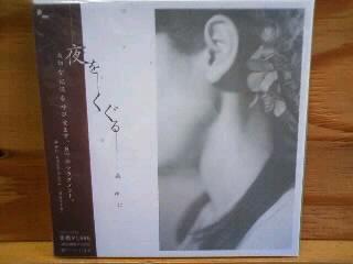 4/12(金) 森ゆにと風博士 @ ボルゾイレコード_b0125413_1612490.jpg