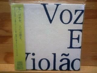 4/12(金) 森ゆにと風博士 @ ボルゾイレコード_b0125413_19415248.jpg