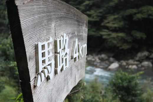 県道12号線_e0101917_740439.jpg