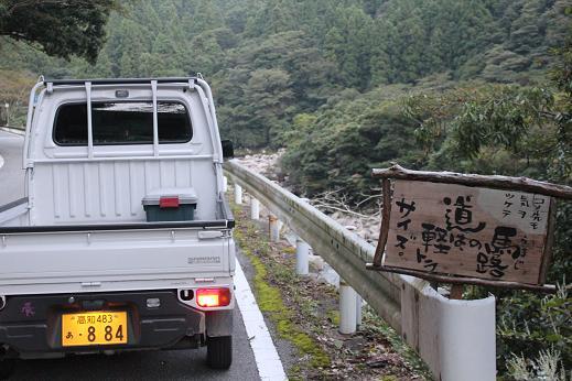 県道12号線_e0101917_7504359.jpg