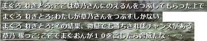 b0236120_21215340.jpg