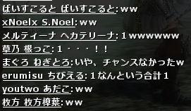 b0236120_21373173.jpg